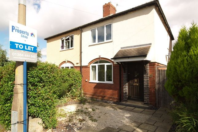 Thumbnail Semi-detached house to rent in Forge Road, Stourbridge, West Midlands