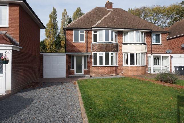 Thumbnail Semi-detached house for sale in Little Pitts Close, Erdington, Birmingham