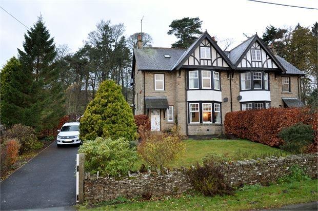 Thumbnail Semi-detached house for sale in Woodlands, Park Lane, Alston, Cumbria.