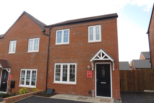 2 bed end terrace house for sale in Perrycrofts Crescent, Tamworth