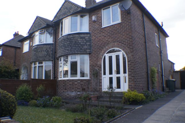Thumbnail Semi-detached house to rent in Park Hill Drive, Bradford