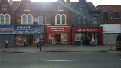 Southcoates Lane Hull Hu9 Commercial Properties To Let
