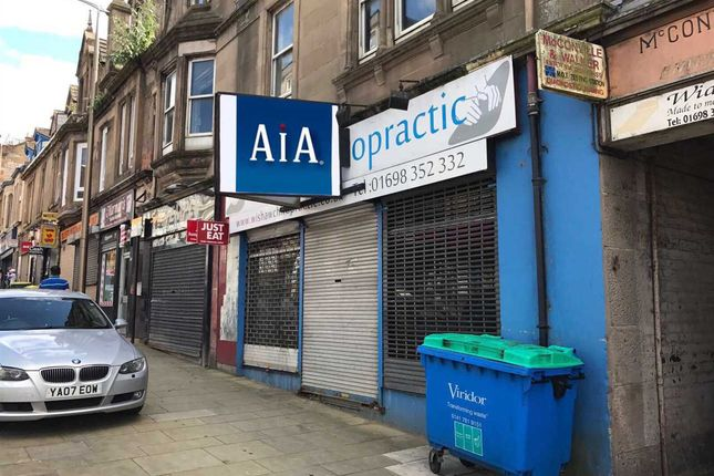 Thumbnail Commercial property for sale in Main Street, Wishaw