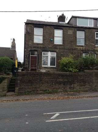 Thumbnail End terrace house to rent in Long Lane, Charlesworth