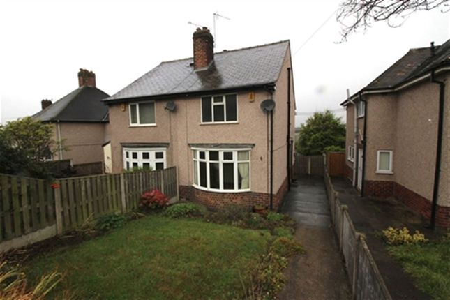 Thumbnail Property to rent in Brimington Road, Tapton, Tapton, Chesterfield, Derbyshire