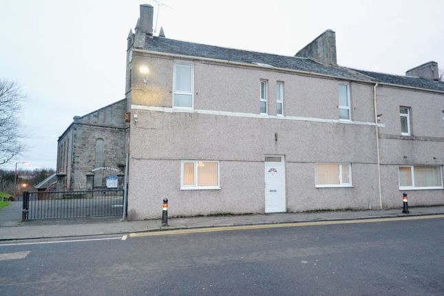 Thumbnail End terrace house to rent in Mcallister Court, Main Street, Bannockburn, Stirling
