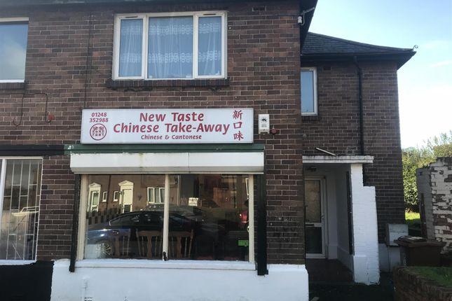 Thumbnail Leisure/hospitality for sale in Kingsley Avenue, Bangor