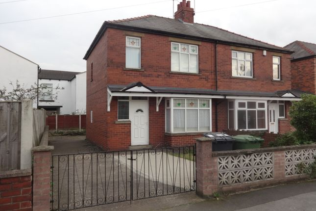Thumbnail Semi-detached house to rent in The Avenue, Batley