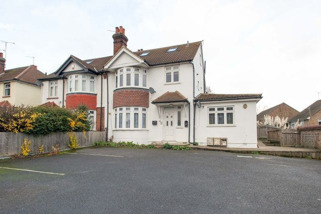 Front Aspect of Sidcup Hill, Sidcup DA14