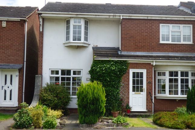 Thumbnail Terraced house to rent in Sunlea Crescent, Stapleford, Nottingham