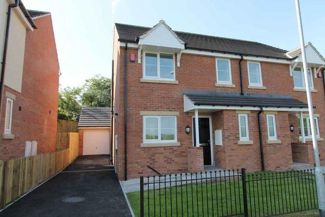 Thumbnail Semi-detached house to rent in Greenside Lane, Hoyland, Barnsley