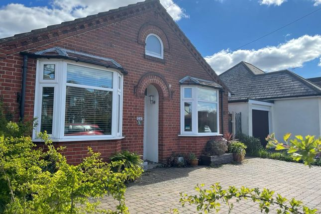 3 bed detached bungalow for sale in Humber Doucy Lane, Ipswich IP4
