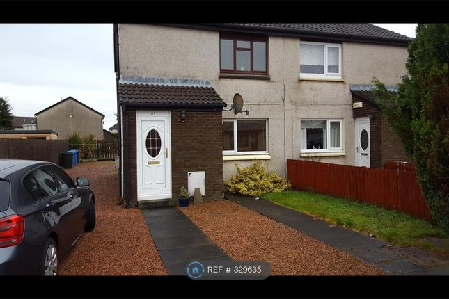 Thumbnail Flat to rent in Bryce Avenue, Carron, Falkirk