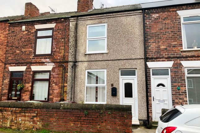 Thumbnail Terraced house to rent in North Street, North Wingfield