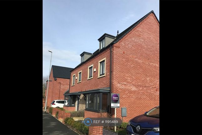 Thumbnail Semi-detached house to rent in Kent Road South, Northampton