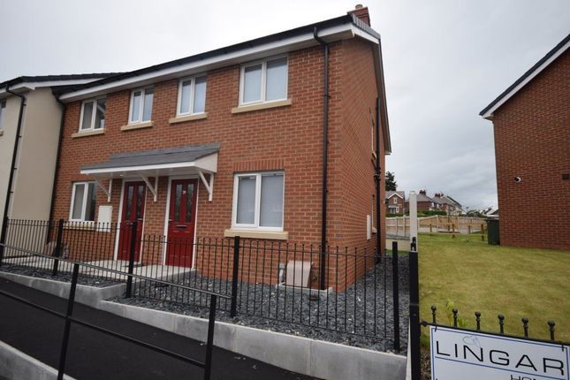 Thumbnail Property to rent in Darby Road, Brynteg, Wrexham