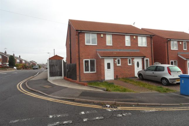Main Picture of Broomhill Lane, Mansfield NG19