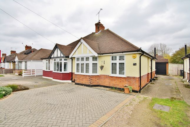Thumbnail Semi-detached bungalow for sale in Selbourne Avenue, New Haw, Addlestone