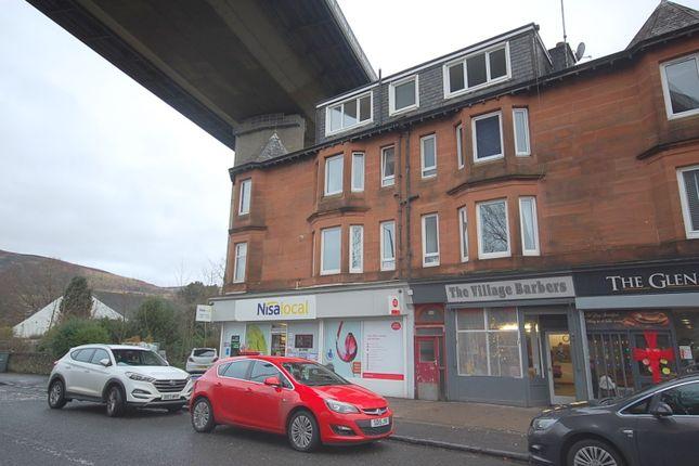 Dumbarton Road, West Dunbartonshire G60