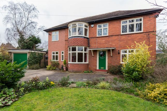 Thumbnail Detached house for sale in Park Drive, Sprotbrough, Doncaster
