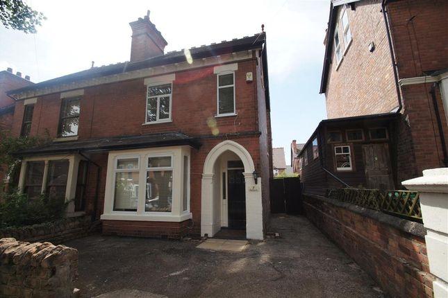 Thumbnail Semi-detached house to rent in Melrose Avenue, Sherwood, Nottingham