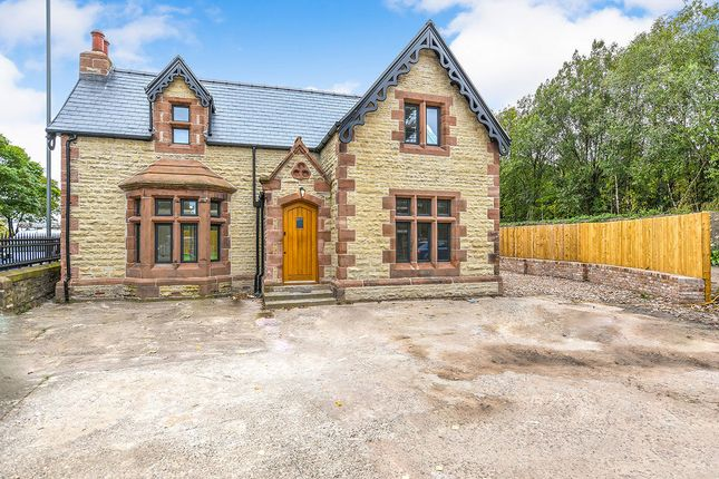 Thumbnail Detached house for sale in St. Helens Road, Prescot