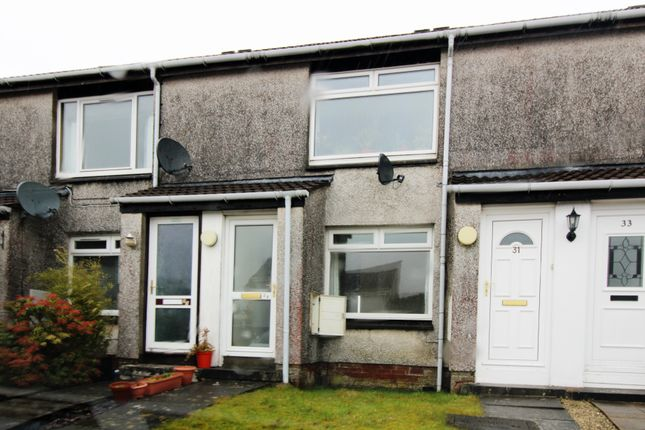 1 bed flat for sale in Invergarry Place, Thornliebank, Glasgow G46