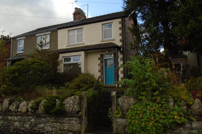 Thumbnail Semi-detached house for sale in Park Road, Ulverston