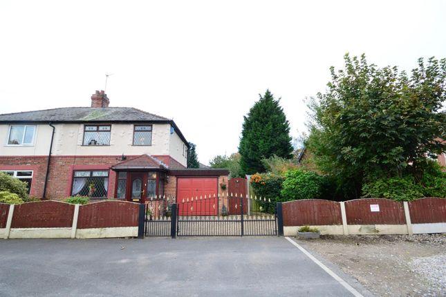 Front (Main) of Rock Road, Latchford, Warrington WA4