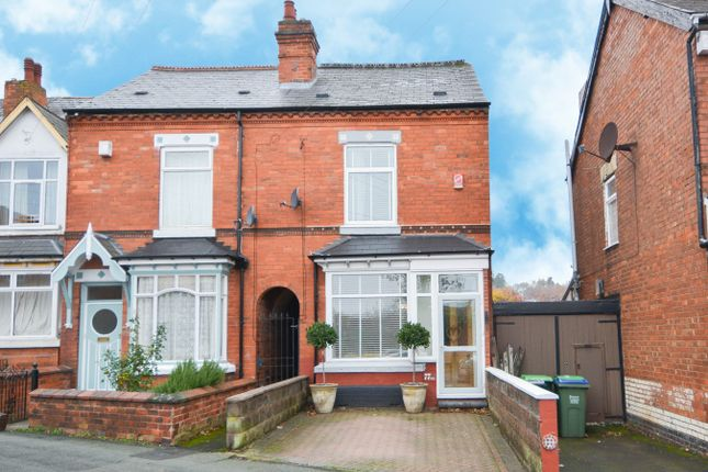 Thumbnail End terrace house for sale in Wigorn Road, Bearwood