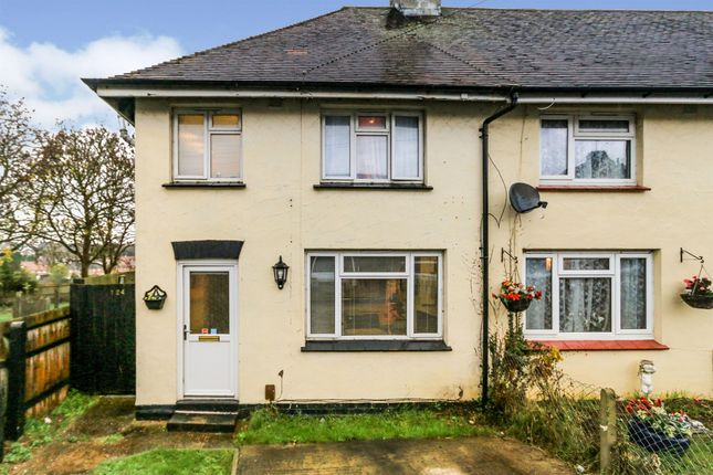 2 bed end terrace house for sale in Priory Road, Wellingborough NN8