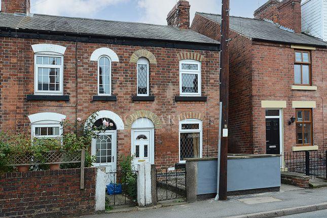 Thumbnail Terraced house for sale in Chapel Street, Kilburn, Belper