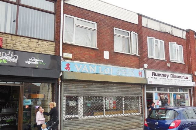 Thumbnail Restaurant/cafe to let in 753B Newport Road, Rumney, Cardiff