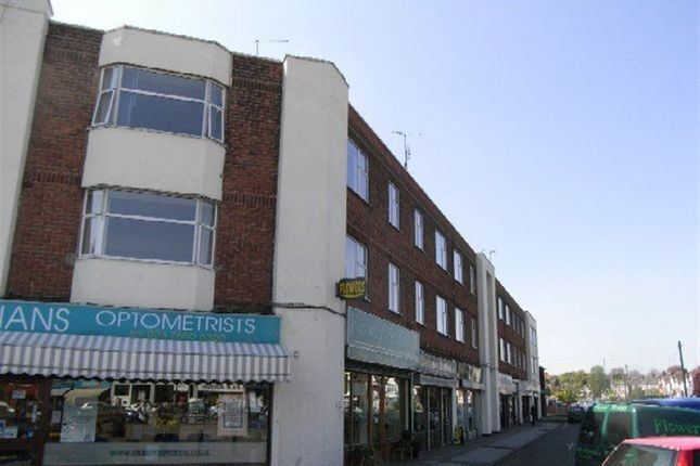 Thumbnail Flat to rent in Quinton Parade, Cheylesmore