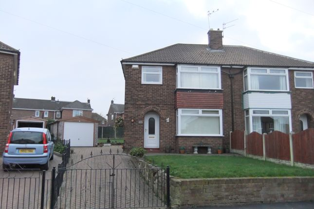 Thumbnail Semi-detached house to rent in Fullerton Drive, Brinsworth