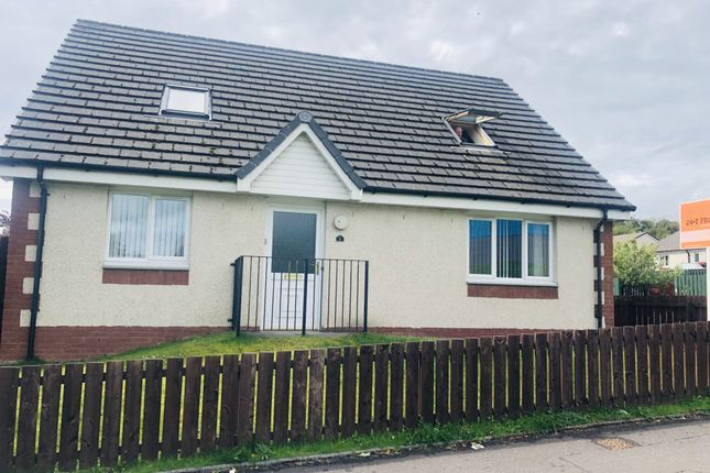 Thumbnail Detached house to rent in 1 Clark Court, Darvel