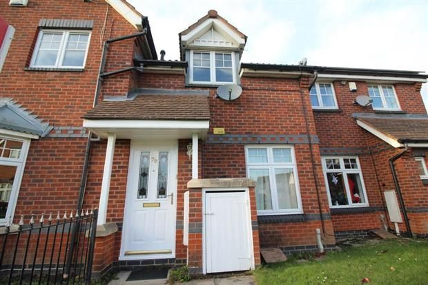Thumbnail Detached house to rent in Hurst Road, Longford, Coventry