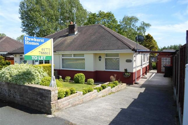Thumbnail Semi-detached bungalow to rent in Ashton Close, Ashton-On-Ribble, Preston