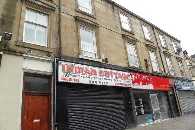 Thumbnail Flat to rent in Townhead Street, Hamilton, Lanarkshire