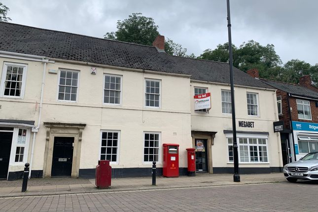 Thumbnail Retail premises to let in Old Brewery House, South Burns, Chester Le Street