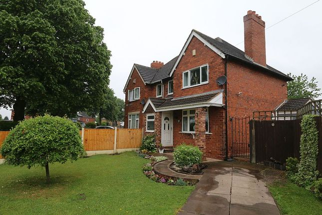 Thumbnail Semi-detached house for sale in Chestnut Road, Walsall, West Midlands