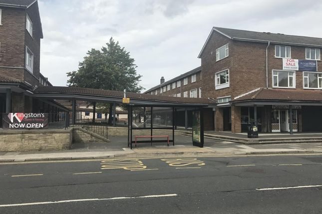 External of High Newham Court, Stockton-On-Tees TS19