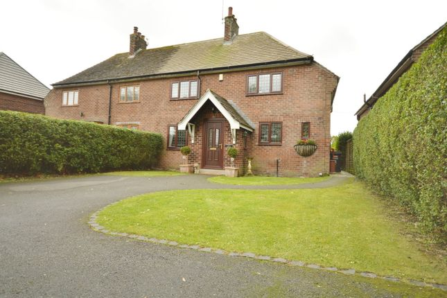 Thumbnail Semi-detached house to rent in Wood Lane West, Adlington, Macclesfield