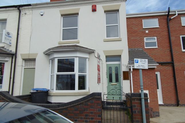 Thumbnail Commercial property to let in Melton Road, Syston, Leicester
