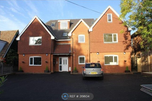 Thumbnail Flat to rent in Reading Road, Winnersh