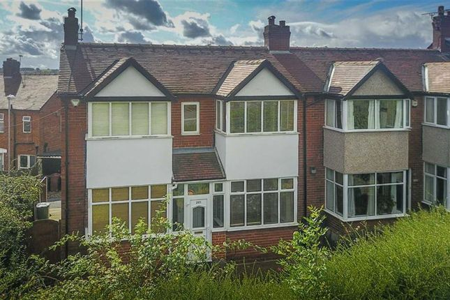Thumbnail Semi-detached house to rent in Broadway, Horsforth, West Yorkshire
