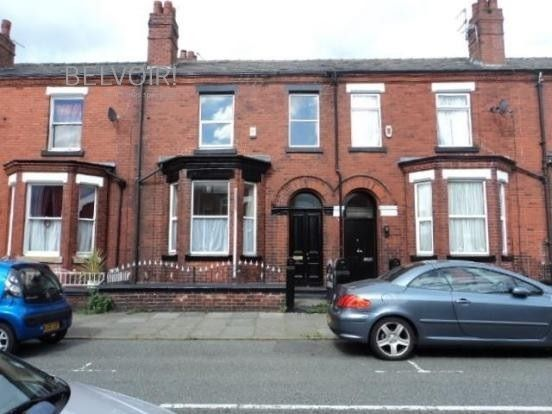Thumbnail Terraced house to rent in 21 Dicconson Terrace, Swinley, Wigan