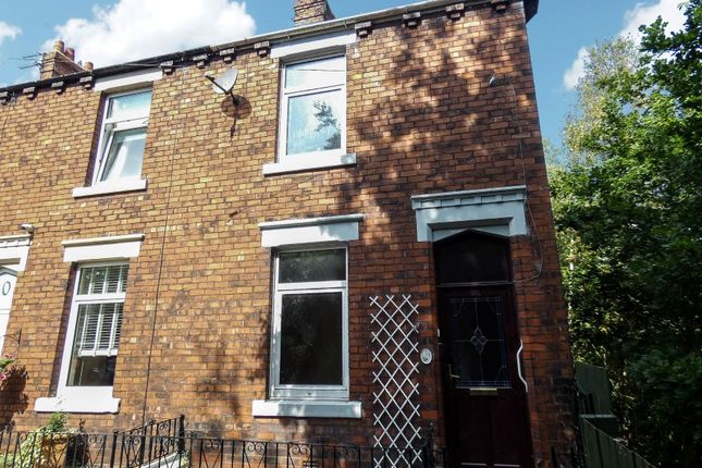 2 bed end terrace house for sale in 11 Trevor Street, Carlisle, Cumbria CA1