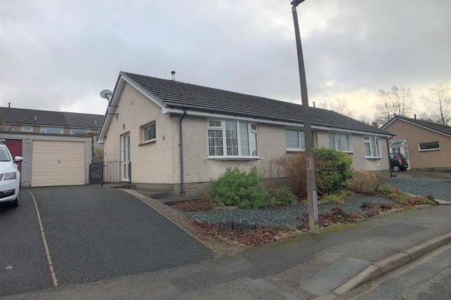 2 bed bungalow to rent in Brackenrigg Drive, Keswick, Cumbria CA12