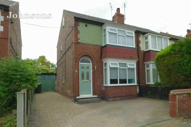 Thumbnail Semi-detached house for sale in Beech Grove, Warmsworth, Doncaster.